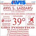 podismo 39° giro-gara-AVIS-san-lazzaro-di-savena